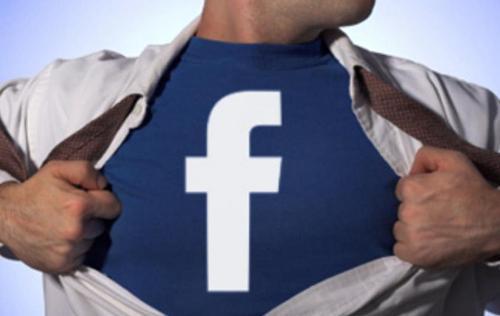 להעלות לפייסבוק תמונה או וידאו מהבאלאנס