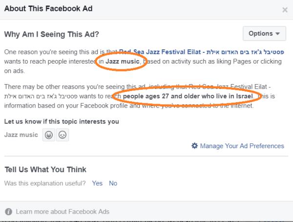 טירגוט בפייסבוק - פסטיבל הג'אז באילת