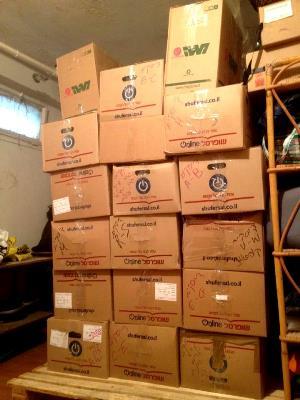 הדיסקים שלי. מאוחסנים במחסן.